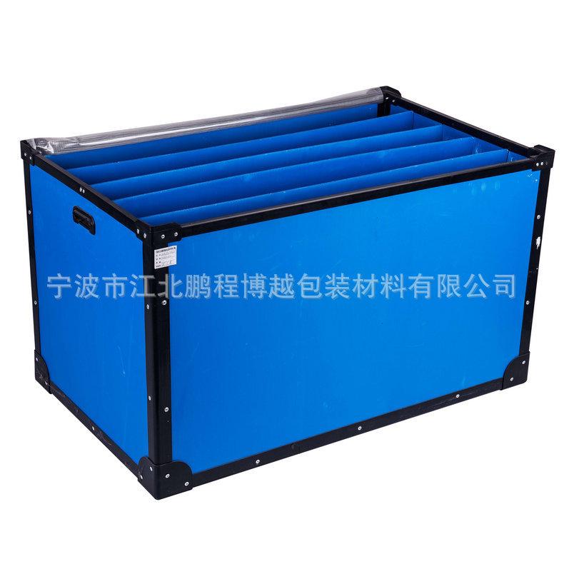 带盖中空板周转箱 中空板钙塑周转箱 白色中空板半包边带盖周转箱