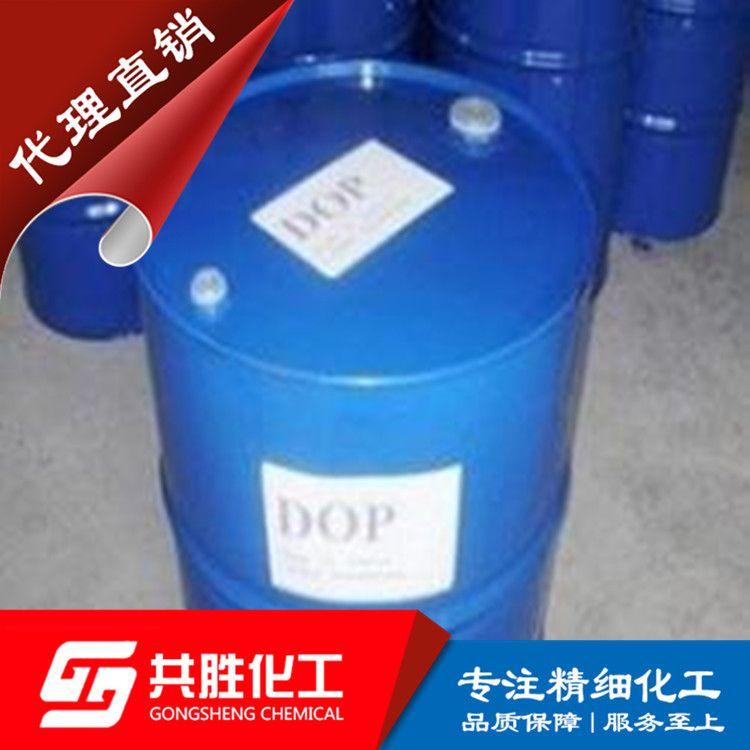 【代理直销】山东齐鲁 邻苯二甲酸 二辛脂(DOP) 增塑剂 质量保证