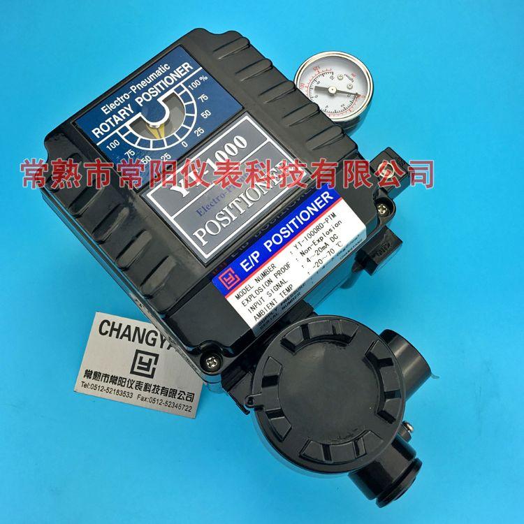 电气阀门定位器,阀门定位器,反馈阀门定位器,位置阀门定位器,位置定位器