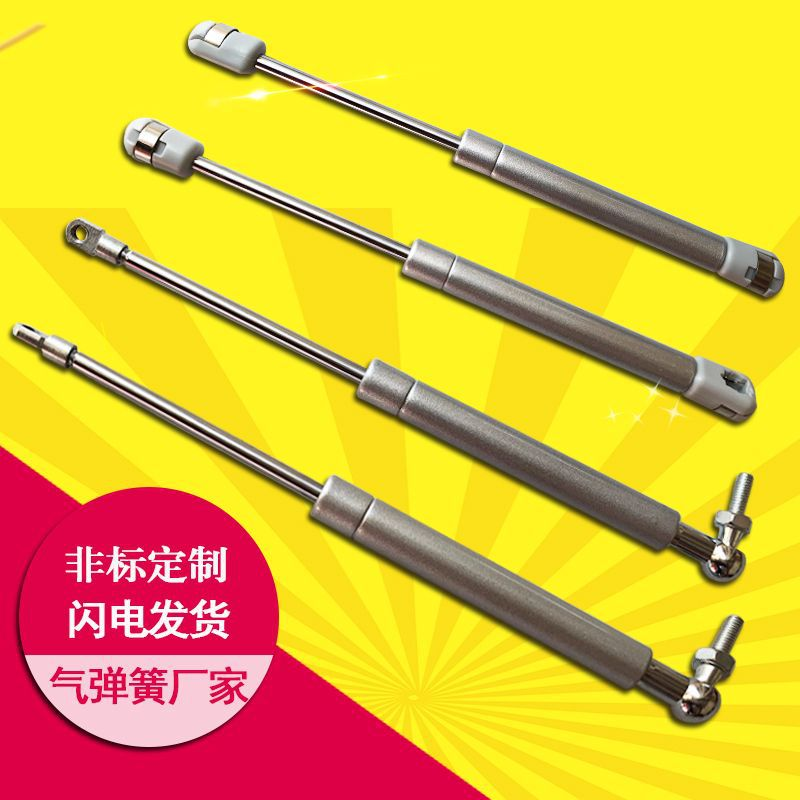 氮气弹簧厂家 上翻门气压杆通用气弹簧定制 液压气动家具支撑杆