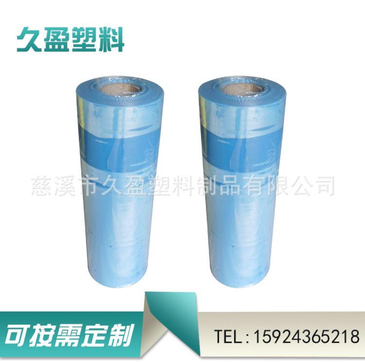 通用PE膜 PE保护膜 透明pe保护膜 复合薄膜透明保护膜