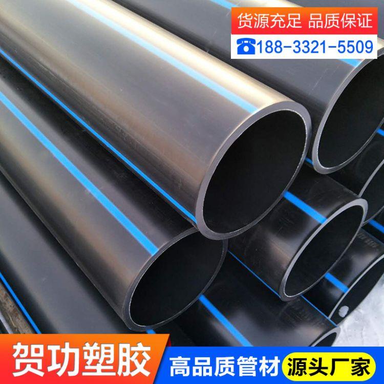 PE给水管厂家 供pe塑料给水管pe穿线管 环保pe自来水管材喷灌管