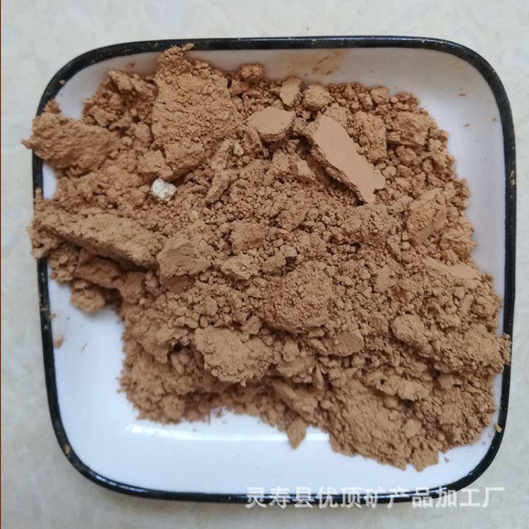 厂家直销 超细保温防火蛭石粉 暖宝宝用膨胀吸水金黄色蛭石粉