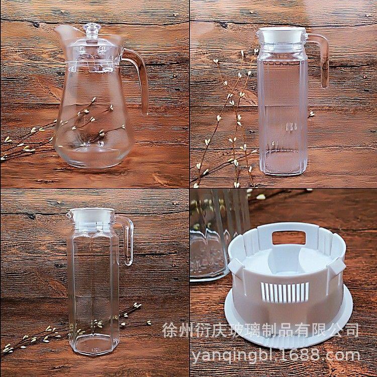 透明玻璃凉水壶耐高温冷热冲击水壶大容量冷水壶玻璃壶可定制LOGO