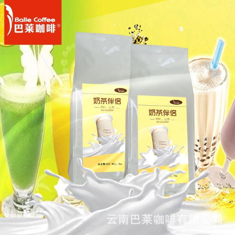植脂末 奶茶原料 三合一奶茶原料 英式奶茶原料 港式奶茶原料1KG