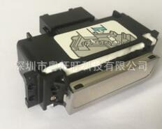 小理光喷头 uv打印机小理光喷头  G2小理光喷头 G2220理光喷头