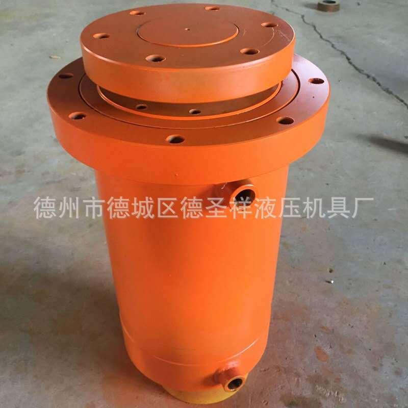 厂家定做超高压液压缸前法兰式液压油缸液压立式超薄型液压千斤顶