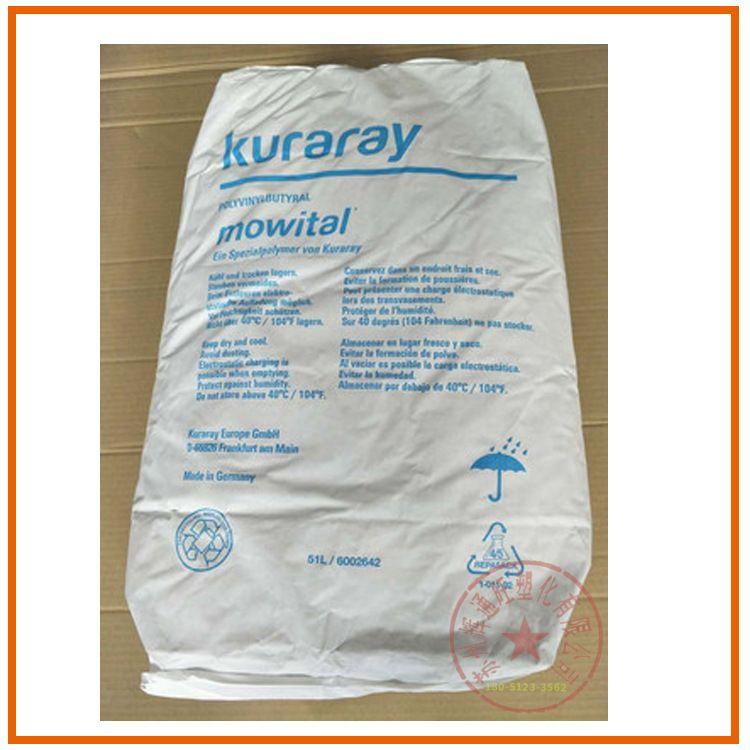 聚乙烯醇缩丁醛 PVB B60H 德国可乐丽 胶粘增稠剂