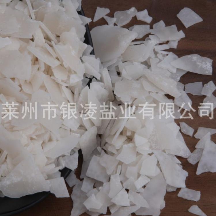 山东厂家直销氯化镁 工业 防火板材料专用氯化镁