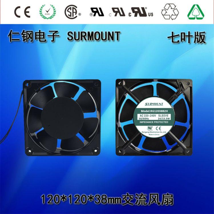 机床机箱12038风扇 12038增压散热风扇 高温箱散热风扇 交流风扇