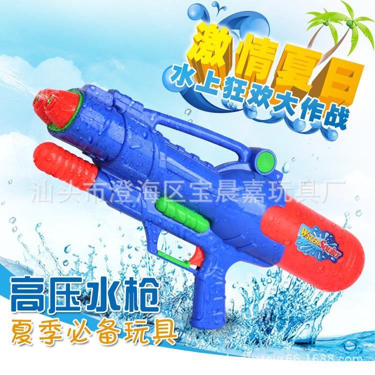 高压打气水枪 3318玩具水枪 儿童打气水枪系列 沙滩戏水亲子游戏