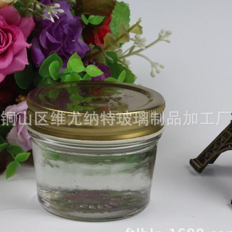 批发定制250ML玻璃密封罐 250ML玻璃瓶广口 蜂蜜瓶 鱼子酱玻璃瓶