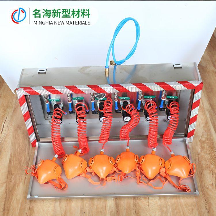 厂家供应 ZYJ-M6矿井压风自救装置 矿用救援 一体自救装置
