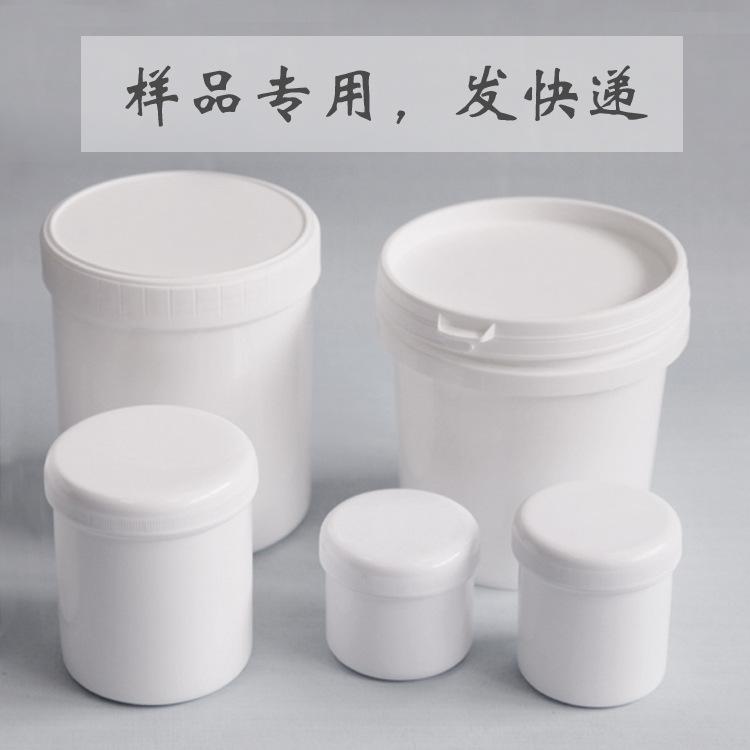 多功能木工乳液胶样品 环保无醛白胶 水性共聚乳液粘合剂pvac