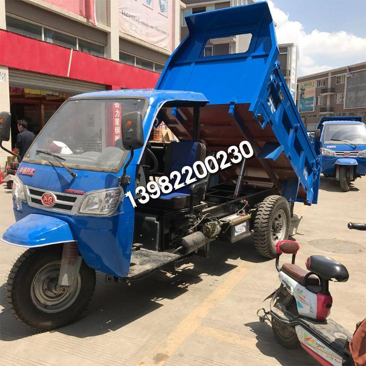 柴油三轮车 轴传动 传动轴三马子 农用柴油翻斗车