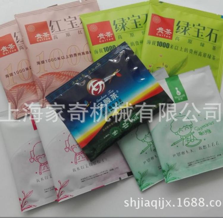 上海三角包内外袋茶叶包装机 内外袋一体机 袋中袋包装机厂家