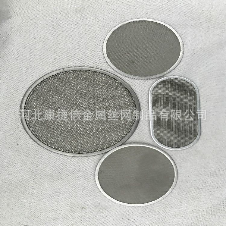 厂家定制席型过滤网片 304不锈钢包边过滤网片双层包边过滤网片