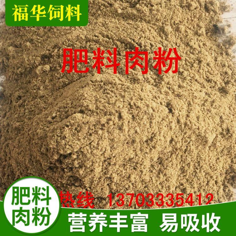 肥料级肉粉 禽畜饲料有机肥肉粉 动物饲料肥料肉粉