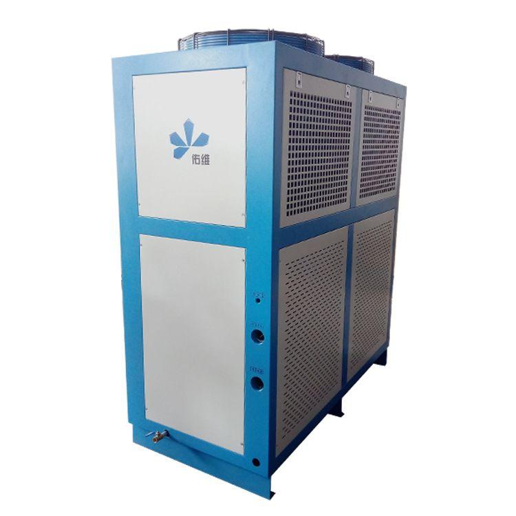 冷冻机厂家供应工业风冷式冷冻机低温冷冻机14p冷冻机