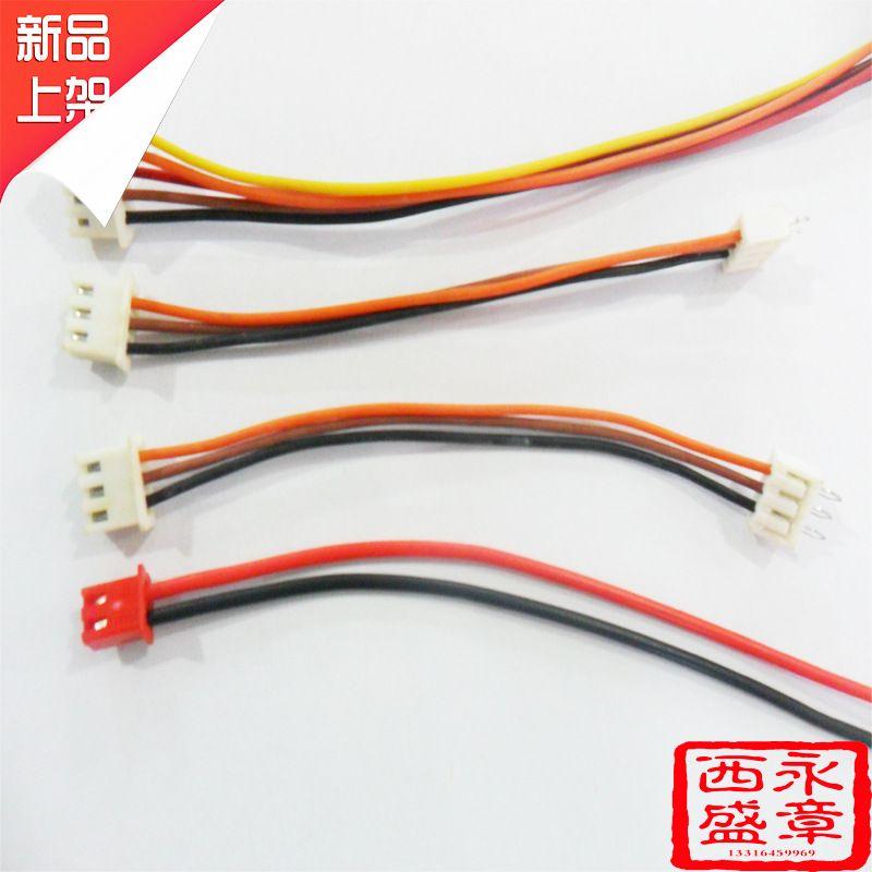 电池2.54端子线 LED端子线