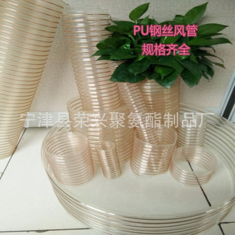 宁津荣兴聚氨酯钢丝软管 增强pu钢丝风管 加厚透明PU软管
