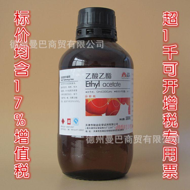乙酸乙酯 分析纯 试剂 醋酸乙酯 500ml CAS:141-78-6 化学试剂