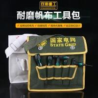 多功能帆布工具包  五金电工工具包 单肩工具袋电工包  批发定制