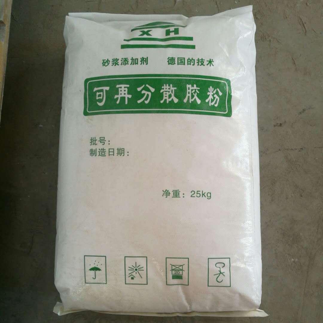 乳胶粉建筑胶粉树脂胶粉苯乙烯与丁二烯共聚胶粉(SBR)