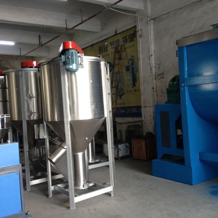 【启点】东莞厂家生产大型立式搅拌机 卧式搅拌机  带加热搅拌机