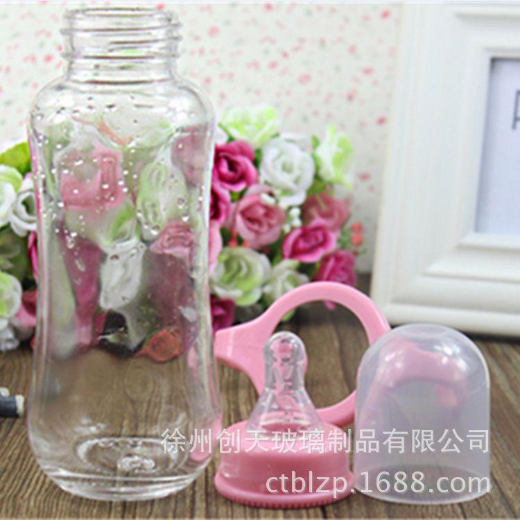 批发280ml婴儿玻璃奶瓶耐高温玻璃瓶饮料奶瓶带奶嘴奶罩玻璃奶瓶