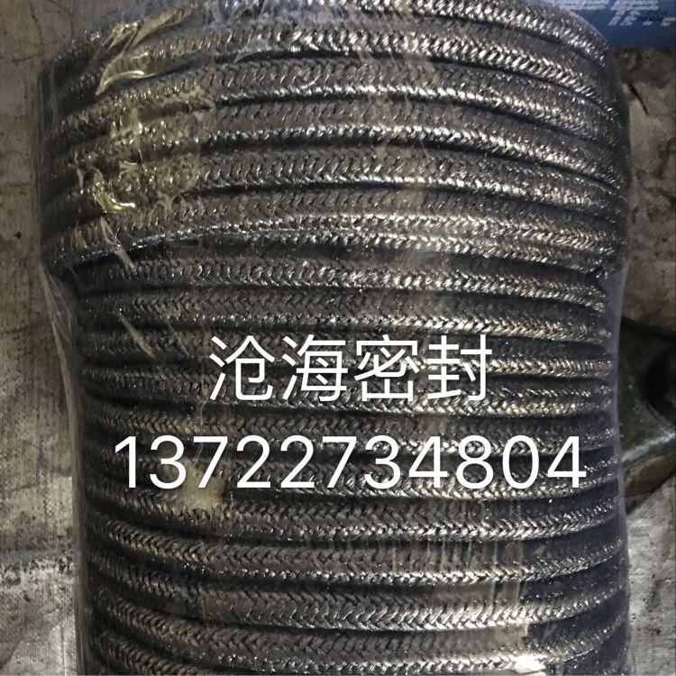 厂家石墨接地线 石墨盘根 柔性石墨接地线变电站指定防雷接地产品