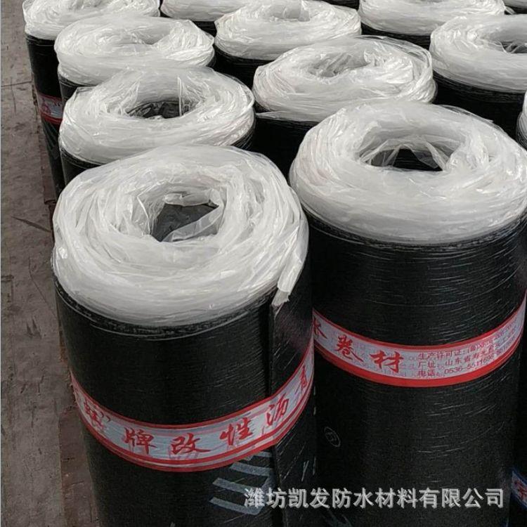 自粘聚合物改性沥青防水卷材 自粘聚合物防水卷材 自粘sbs卷材