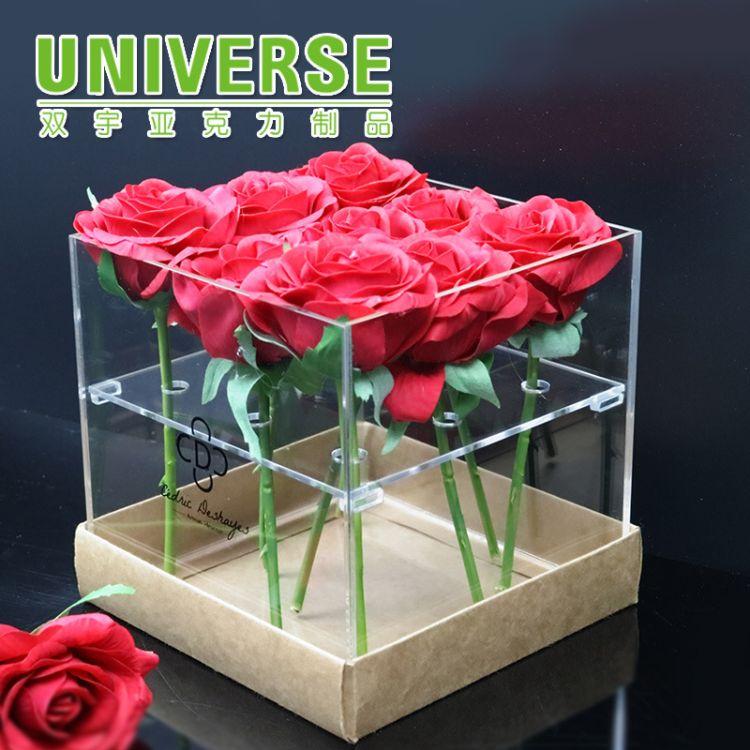 亚克力制品厂家定制亚克力花盒鲜花收纳盒9朵花25朵花盒透明高端