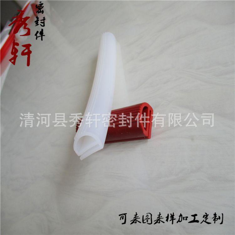 供应 硅胶海绵密封条 硅胶发泡密封条  耐高温硅胶密封条