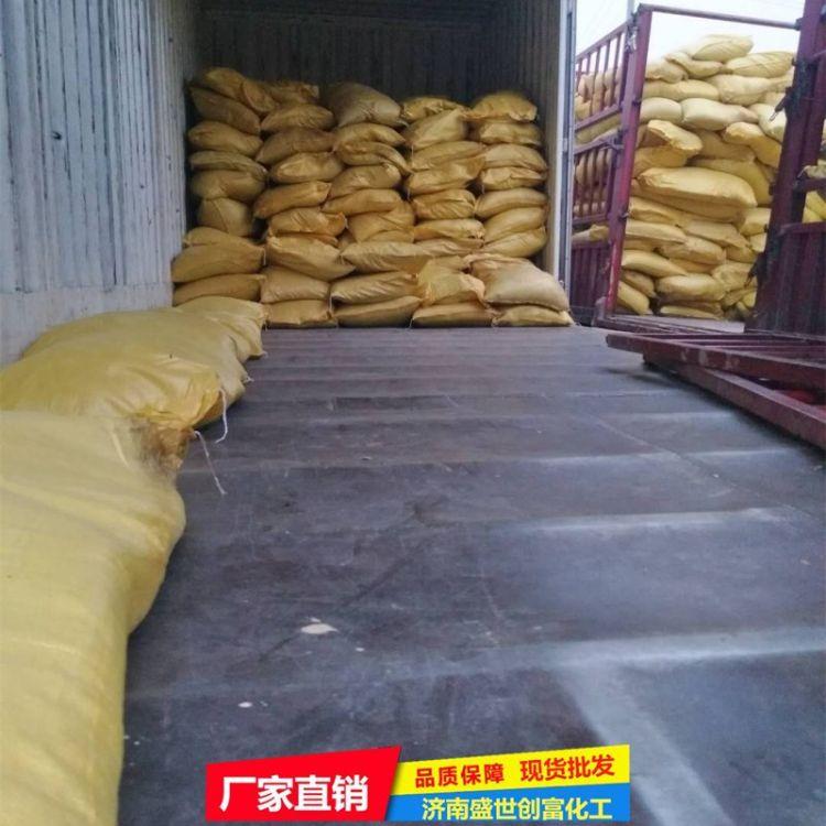 供应饲料添加剂糖蜜粉 营养性添加剂  养殖专用糖蜜粉饲料专用
