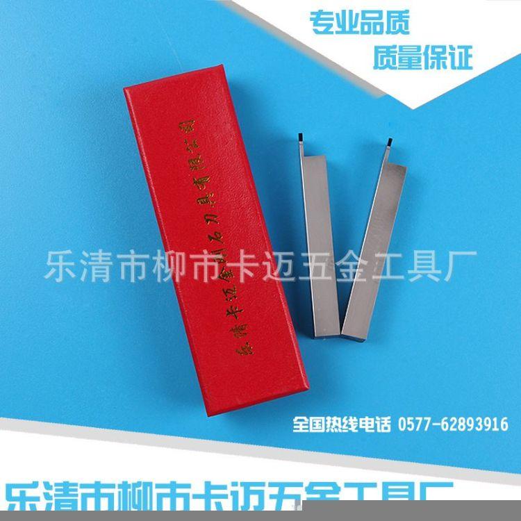 商家立方氮化硼刀片 金刚石外槽刀金刚石刀片PCD刀片 诚信企业