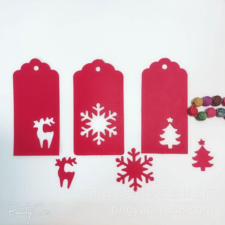 现货 圣诞节主题 波浪头镂空 麋鹿 圣诞树 牛皮纸吊牌 速卖通爆款