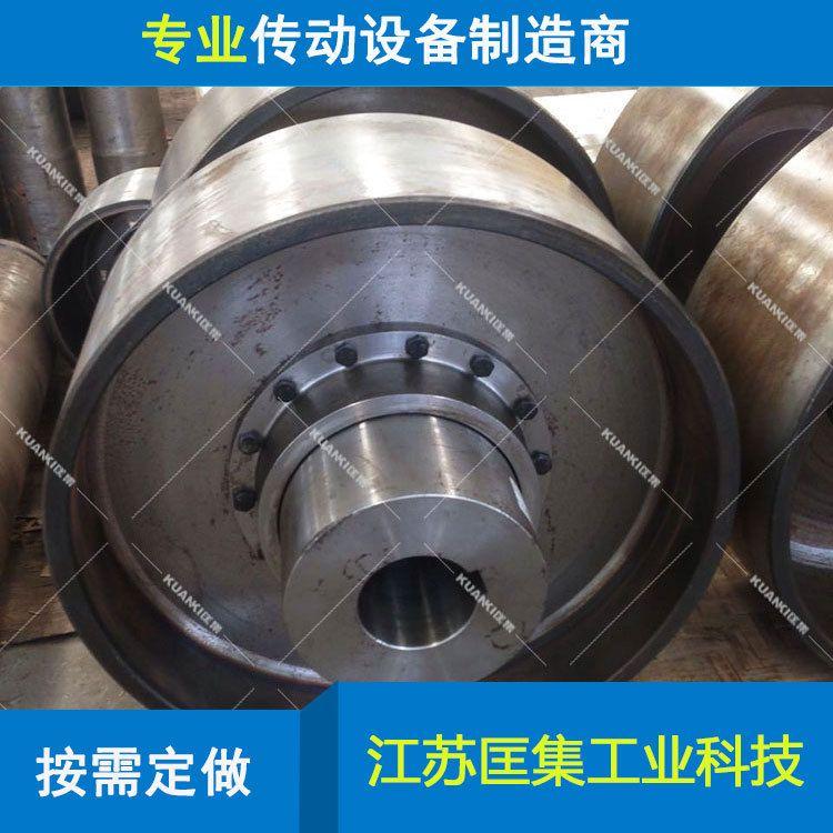 <匡集>供应NGCLZ型带制动轮鼓形齿式联轴器 齿式联轴器厂家直销