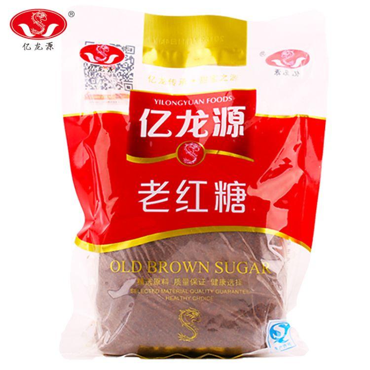 【厂家亿龙源】老红糖350g袋装优质红糖精品红糖广西甘蔗赤砂糖