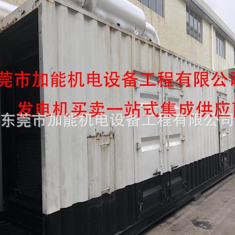 东莞发电机维修厂家 3400kw科克发电机维修 维修科克柴油发电机组