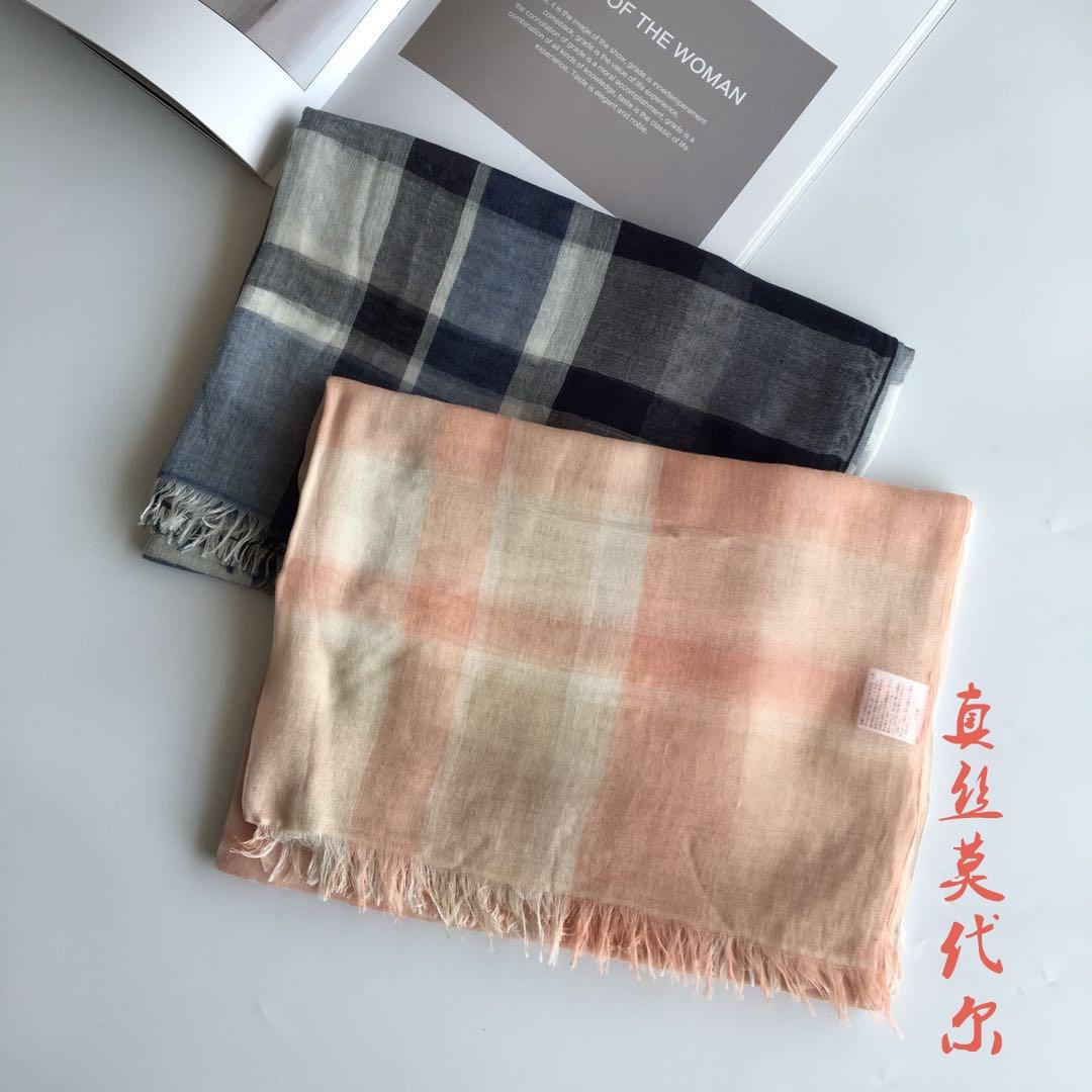 日系大格子真絲莫代爾春夏圍巾 柔軟加長加大空調薄款絲巾一件代