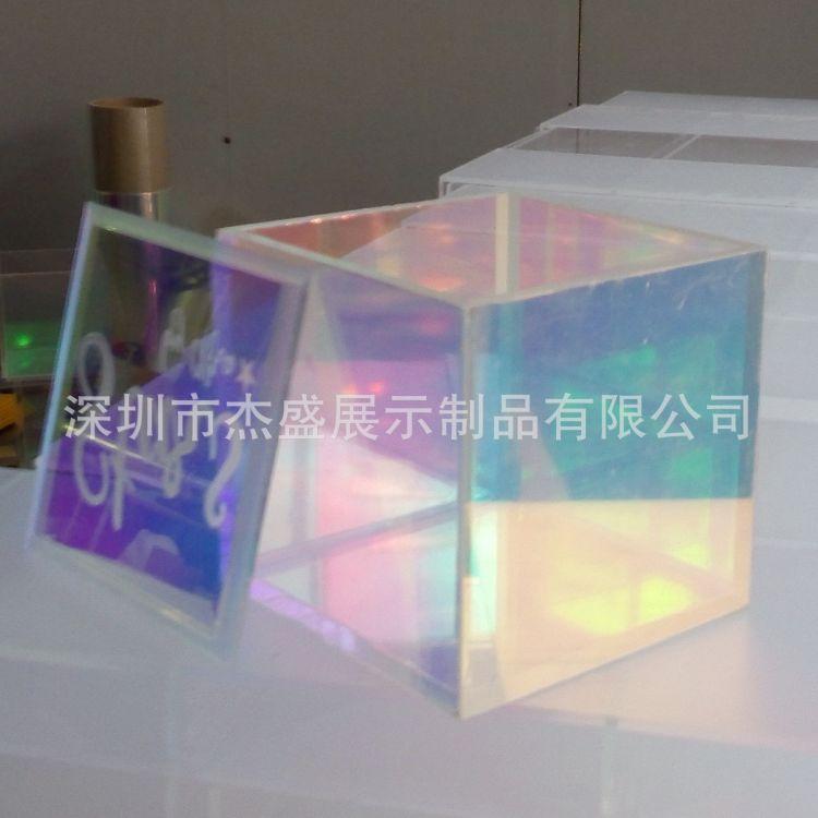 带盖彩虹亚克力盒子 变色有机玻璃展示盒 幻彩包装盒 深圳工厂