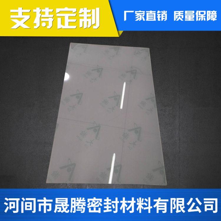 大量供应 数控车床透明防护板 晟腾有机玻璃板 耐高温有机玻璃板