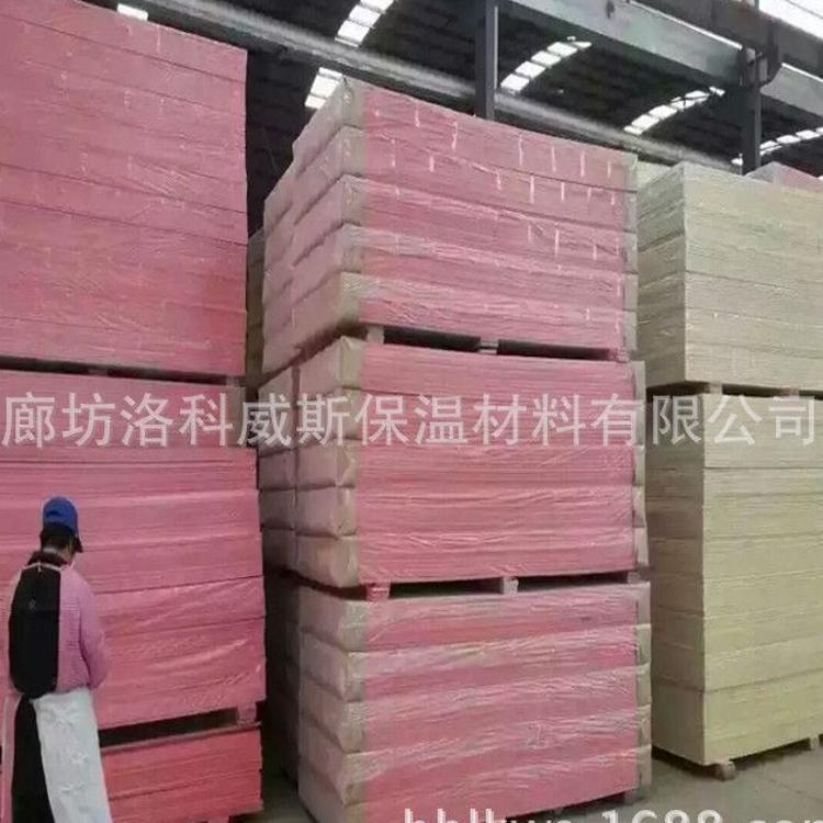 厂家直销中央空调铝箔酚醛复合风管 中央空调彩钢酚醛复合风管