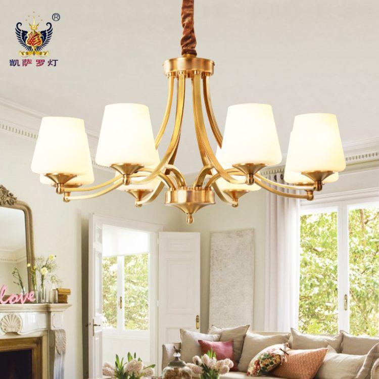 美式鄉村全銅吊燈客廳燈具臥室燈現代簡約餐廳燈歐式田園純銅吊燈