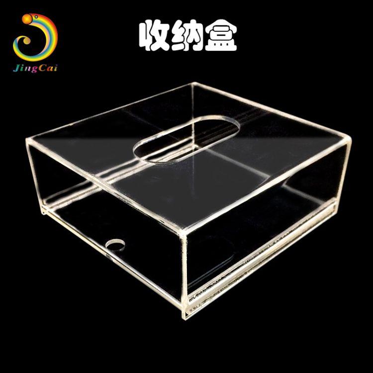 厂家定做亚克力收纳盒有机玻璃插纸盒亚克力盒子台卡制品厂家直销
