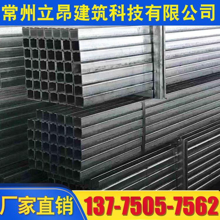 抗震支架配件 U型钢管廊支架抗震支架C型钢冷弯型钢加工几型钢