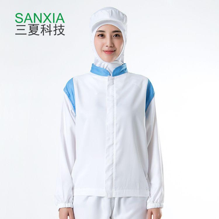 食品工作服拼色食品车间工服白色吸汗透气长袖工作服四季通用