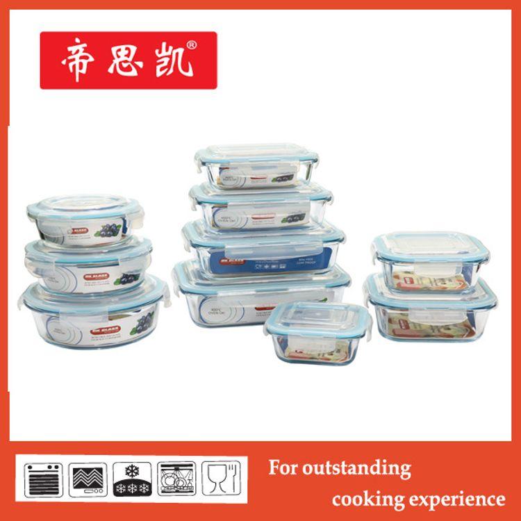 日式耐热玻璃带盖高硼硅玻璃保鲜盒套装  玻璃保鲜盒
