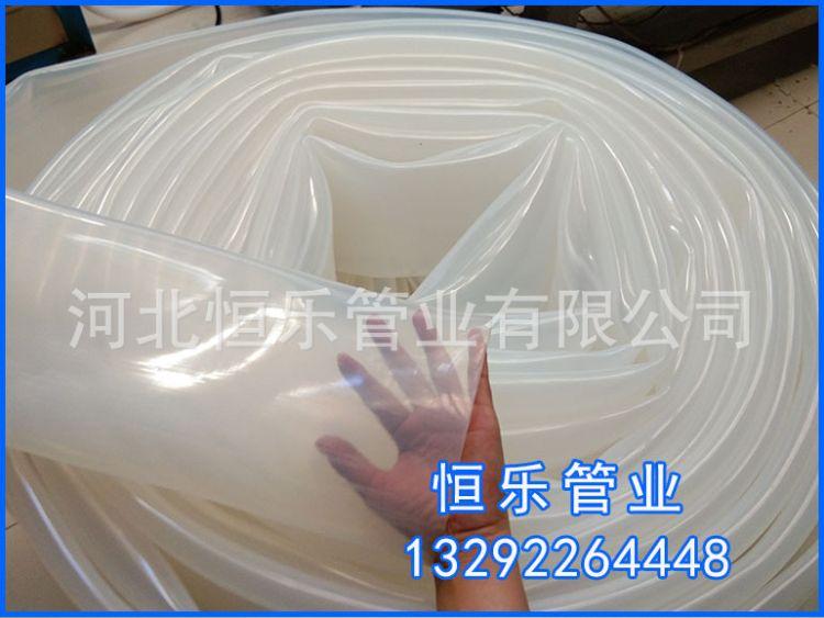 透明胶管@透明硅胶管@进口高透明硅胶管